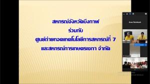 bc0eb412-c209-4af1-9efe-c68f95913c8a